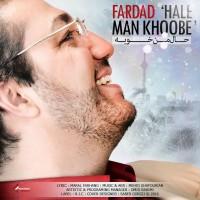 Fardad-Hale-Man-Khoobe