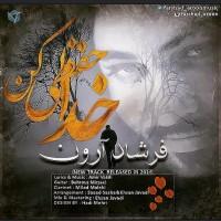 Farshad-Aroon-Khodahafezi-Kon