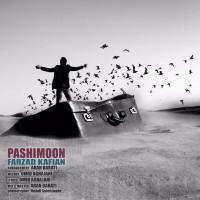 Farzad-Kafian-Pashimoon