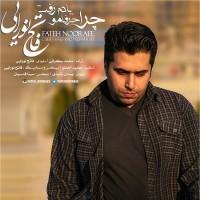Fateh-Nooraee-Chera-Harfamo-Yadam-Raft