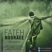Fateh-Nooraee-Zendegi
