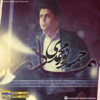 Hamid-Noor-Mohammadi-Madar