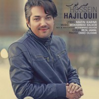 Hossein-Hajilouii-Hesse-Khoob