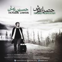 Hossein-Zaman-Hasre-Aghoosh