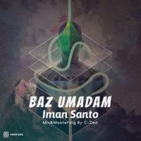 Iman-Santo-Baz-Umadam