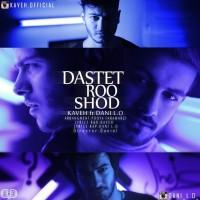 Kaveh-Dastet-Roo-Shod-Ft-Dani-L-O