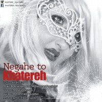 Khatereh-Negahe-To