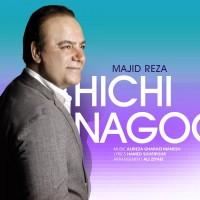 Majid-Reza-Hichi-Nagoo