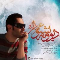 Mazhar-Rostami-Nejad-Divoone-Nasho