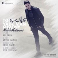 Mehdi-Modarres-Toro-Yade-Man-Miare