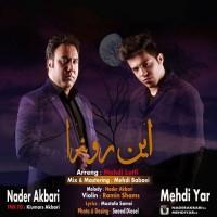 Mehdi-Yar-Nader-Akbari-In-Rooza
