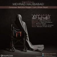 Mehrad-Hajibabaei-Kahrizak