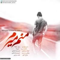 Meysam-Kharat-Amir-Z-Manam-Miram