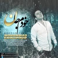 Mohammad-Gholipour-Khodam-Jan