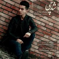 Mohammad-Heydari-Chi-Shod