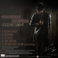 Mohammad-Rashidian-Bekhand