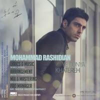 Mohammad-Rashidian-Ye-Donya-Khatere