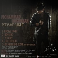 Mohammad-Rashidian-Ye-Lahze
