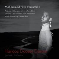 Mohammad-Reza-Fereshtian-Hanooz-Dooset-Daram