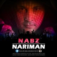 Nariman-Nabz