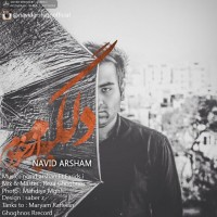 Navid-Arsham-Delgiram-Az-Khodam