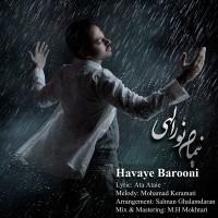 Nima-Noorollahi-Havaye-Barooni