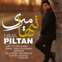 Nima-Piltan-Tanha-Miri