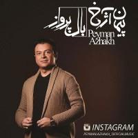 Peyman-Azhakh-Eshghe-Shirine-Man