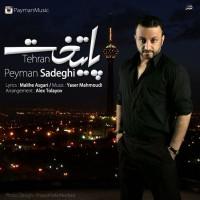 Peyman-Sadeghi-Paytakht