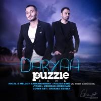 Puzzle-Band-Daryaa