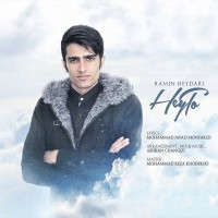 Ramin-Heydari-Hey-Too