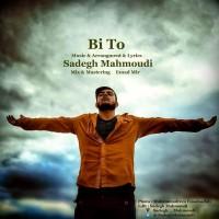 Saedegh-Mahmoudi-Bi-To