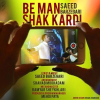 Saeed-Barzegari-Be-Man-Shak-Kardi