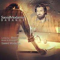 Saeed-Modarres-Barande