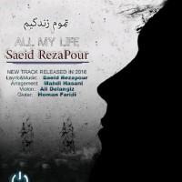 Saeid-Rezapour-Tamoome-Zendegim