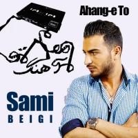 Sami-Beigi-Ahange-To