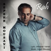 Sepehr-Mousavi-Rah