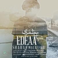 Shahab-Mozaffari-Edeaa