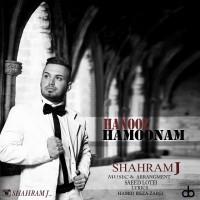 Shahram-J-Hanooz-Hamoonam