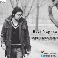 Soheil-Khodabande-Bazi-Vaghta