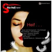 Starfall-Band-Heif