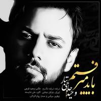 Vahid-Hajitabar-Bayad-Miraftam