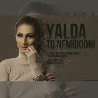Yalda-To-Nemidooni