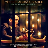 Yousef-Aghayarzadeh-Atret-Karde-Divoonam