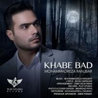 Mohammadreza-Ranjbar-Khabe-Bad