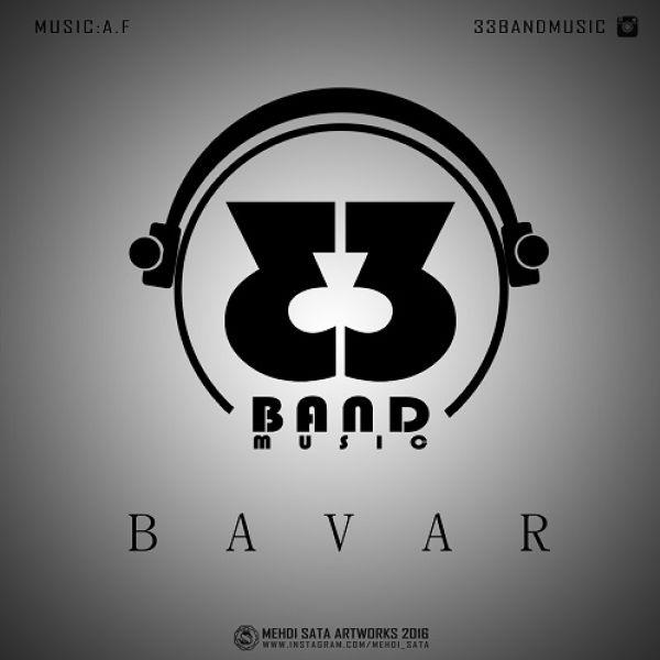 33 Band - Bavar