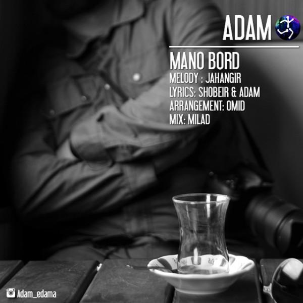 Adam - Mano Bord