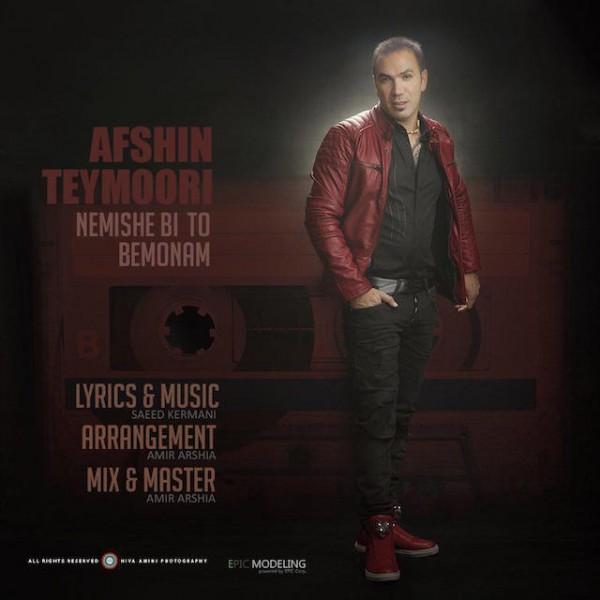 Afshin Teymouri - Nemishe Bi To Bemonam
