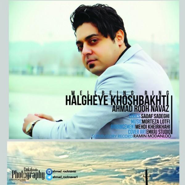 Ahmad Roohnavaz - Halgheye Khoshbakhti
