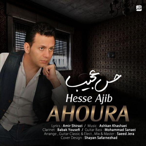 Ahoura - Hesse Ajib